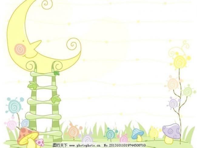 其他矢量 全矢量 线条风景插画 卡通画 贴纸插图 儿童插图 卡通素材图片
