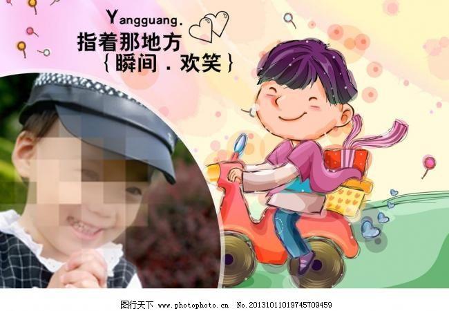 摩托车 礼物 气球 小男孩 卡通 可爱 童话 插画 可爱娃娃系列 可爱
