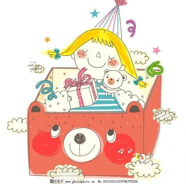 快乐儿童 版画 边框相框 彩铅画 草地 插画 底纹边框 儿童插图