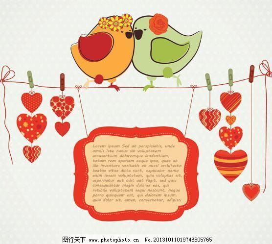 手绘插画爱情鸟矢量素材 爱心 边框 挂牌 花环 夹子 可爱 可爱