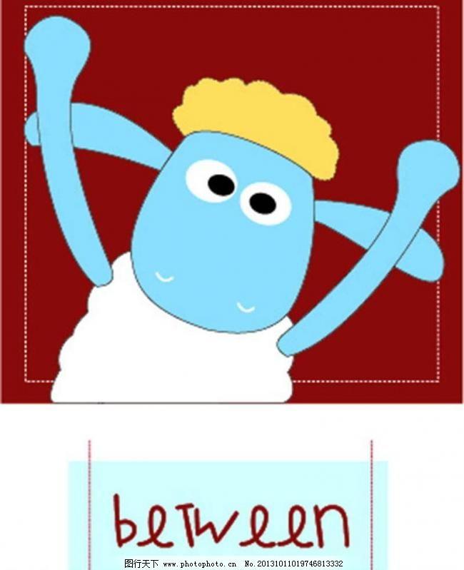 背景素材 背景元素 标识 标志 插画 插画设计 动画背景 动漫 小羊肖恩