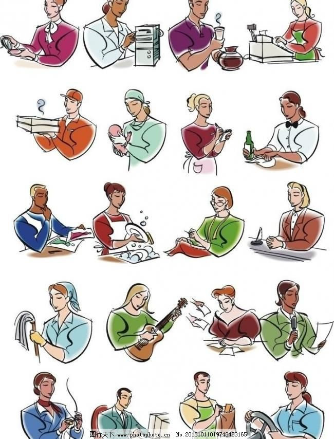 服装设计师 矢量人物大集合 矢量 人物 大集合 插图 插画 化妆 护理