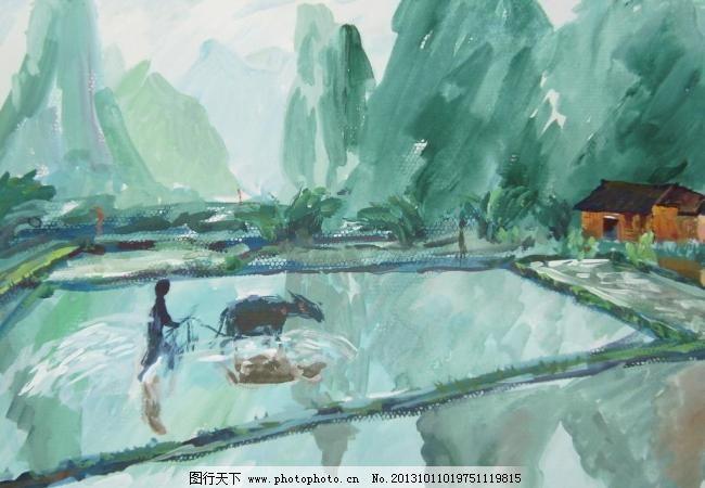 风景色彩画 插画 创意画 房屋 绘画书法 流水 水彩喷画 田 树木