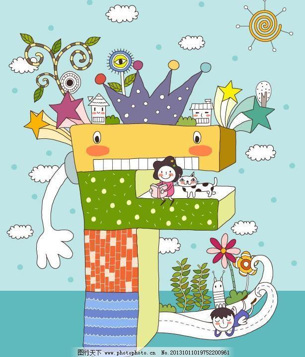 儿童乐园 白云 动物园 儿童绘画 儿童乐园矢量素材 儿童世界 广告设计