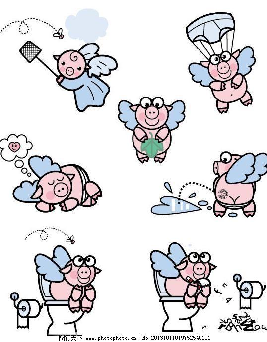 卡通形象 可爱小猪
