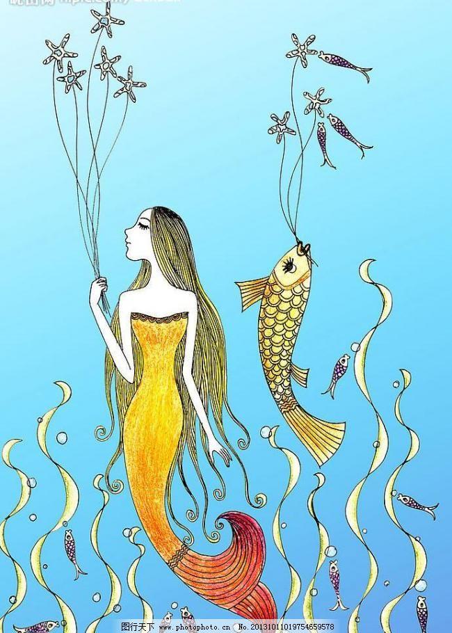 美人鱼 美人鱼图片免费下载 彩铅 插画 海洋 绘画书法 手绘 唯美