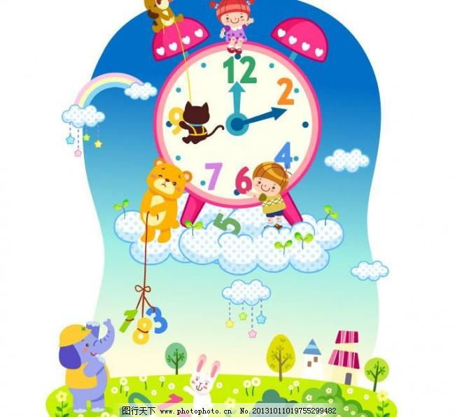 闹钟 挂钟 钟 时间 小猫 小熊 兔子 小象 动物乐园 生物时钟 数学课堂