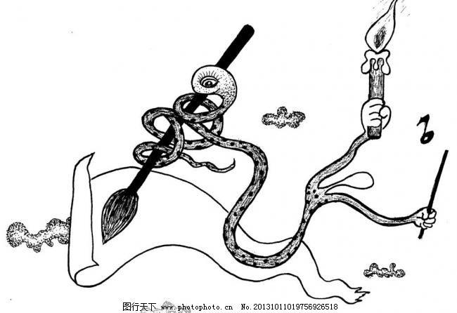 手绘漫画插图黑白图片免费下载 bmp 插画 黑白 绘画书法 火炬 精灵 设