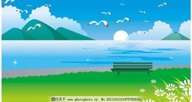 春天风景素材 背景 草地 插画 大海 海边 卡通 河水 鲜花 蓝天