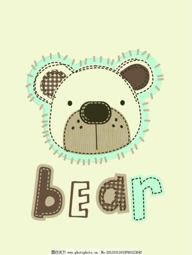 小熊 背景画 背景素材 背景元素 标识 标志 插画 插画设计 动画背景