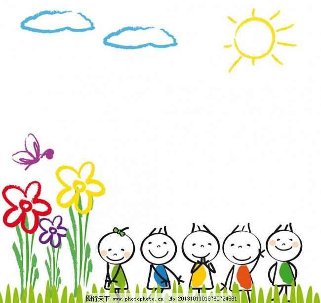 动漫 动漫设计 动漫玩偶 儿童 儿童节 儿童节卡通 儿童节素材 手绘