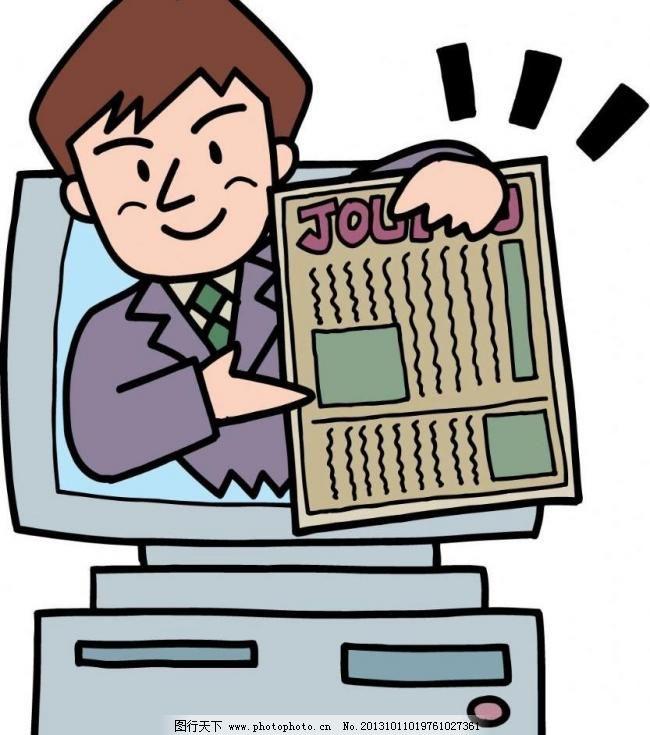 电脑网络漫画图片,科技插画卡通漫画科技漫画网人物九七图片