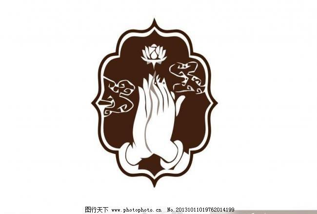 素材 中国风logo模板下载 中国风logo 中国风 传统 古典 古代 中式图片