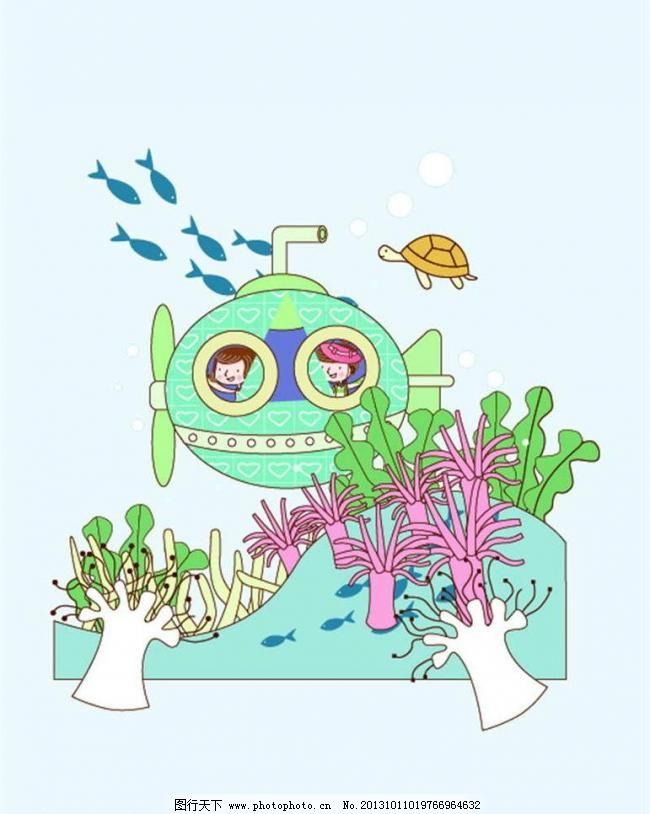 卡通潜水艇背景图竖版