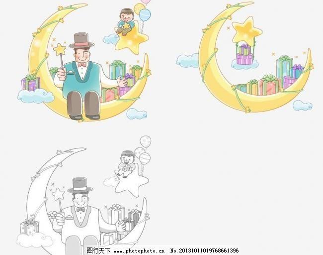 儿童插图 插画 卡通素材 卡通 矢量风景 矢量人物 矢量动物 彩铅画