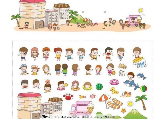 家庭 矢量插画 可爱 儿童 温馨 家庭 快乐 开心 卡通儿童插画 矢量
