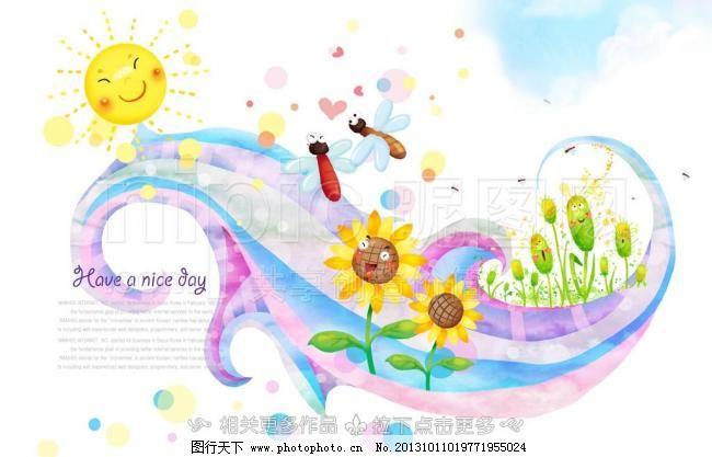 手绘太阳素材下载 手绘太阳模板下载 手绘太阳 手绘太阳花 手绘向日葵