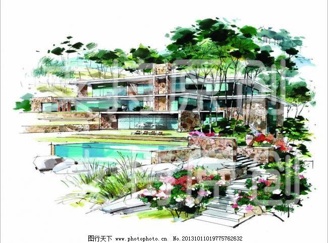 手绘 景观效果图 景观设计 别墅 别墅设计 插画 抽象 创意 地产