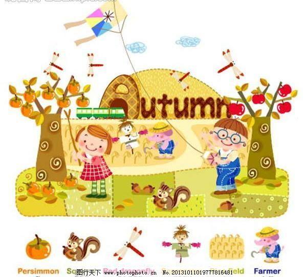 景素材 插画 动漫 动漫设计 动漫玩偶 儿童世界 放风筝 枫叶 秋天放-图片