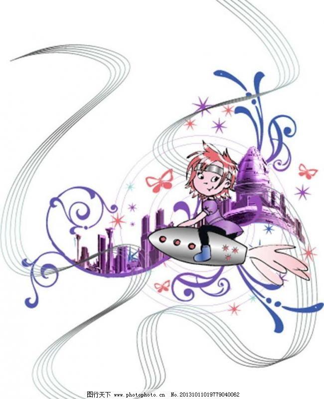 图标 标识 标志 图案 符号 动画设计 动画背景 手绘画 插画设计 滑板