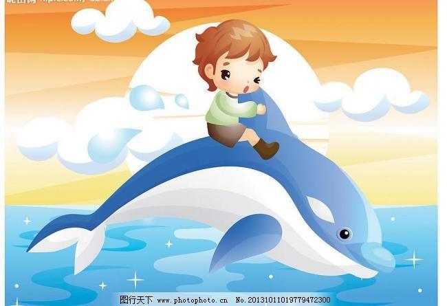 儿童矢量图 儿童矢量图图片免费下载 插画 动漫 儿童幼儿 海豚