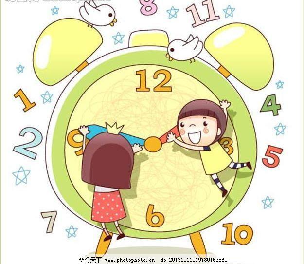 闹钟 背景画 背景素材 插画 动漫 动漫设计 动漫玩偶 儿童世界