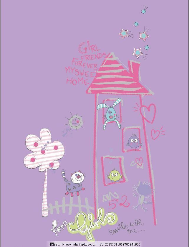 花儿 简笔画 卡通设计 卡通图案 猫咪 动物房子 动物 房子 简笔画