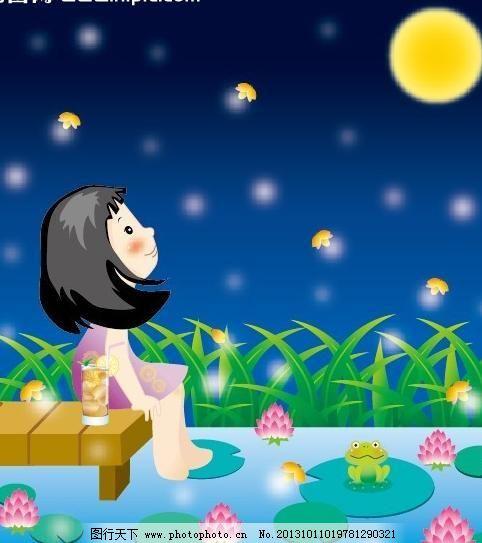 儿童画 儿童玩耍 儿童玩耍 可爱 儿童 温馨 家庭 快乐 开心 卡通儿童图片