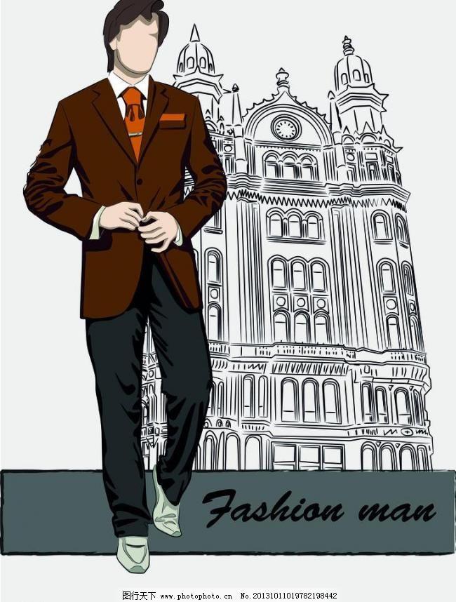 手绘街头时尚男模 白领 插画 插画人物 潮流 动漫人物 服饰 服装