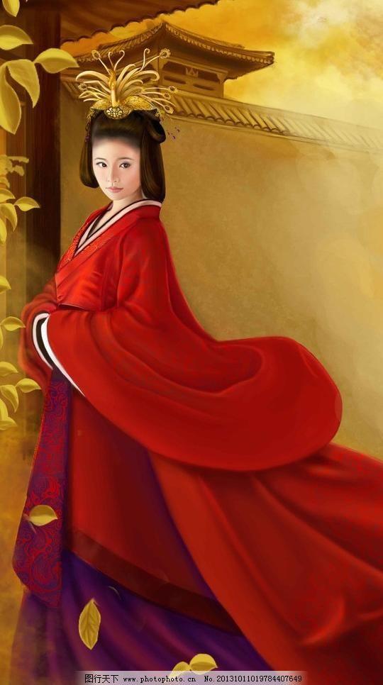 手绘美女模板下载 手绘美女 美人心计 林心如 古装 宫廷 皇后 唯美