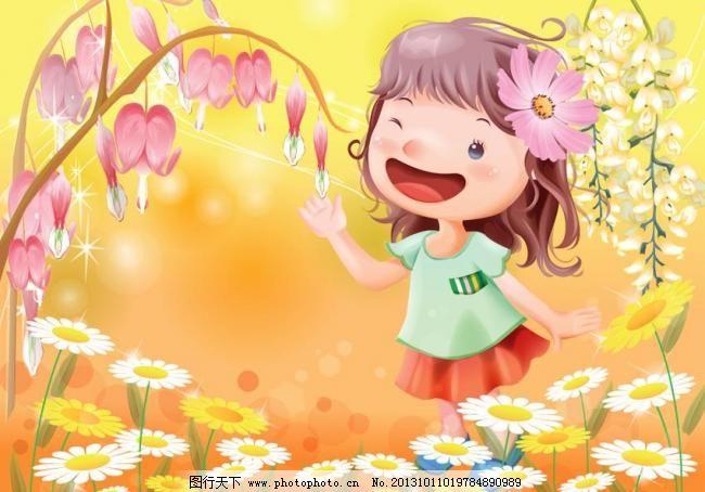 矢量 野花 红色花卉 底纹背景 设计 黄花 白花 嬉戏玩耍的女孩 可爱
