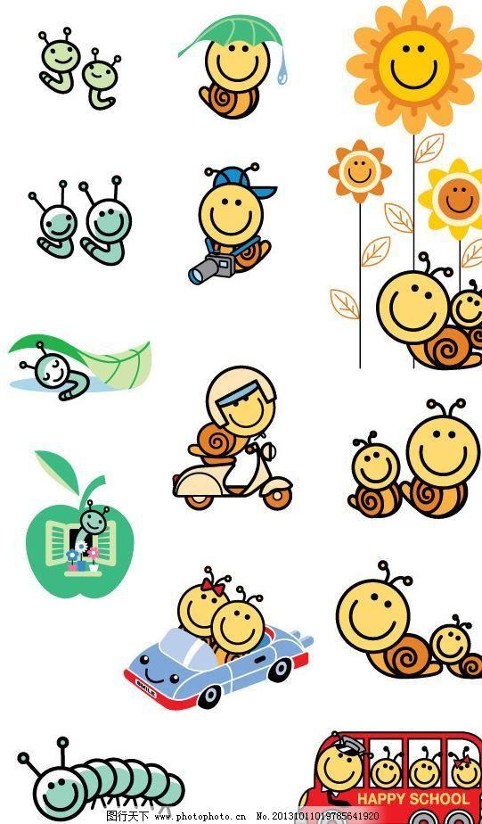 AI 巴士 广告设计 卡通设计 卡通形象 毛毛虫 摩托车 汽车 时尚招贴 手绘插画 蜗牛一家 毛毛虫 蜗牛 可爱蜗牛 汽车 巴士 向日葵 摩托车 邮递员 卡通形象 童装图案 手绘插画 时尚招贴 童话世界 卡通设计 广告设计 矢量 ai 图片素材 插画集