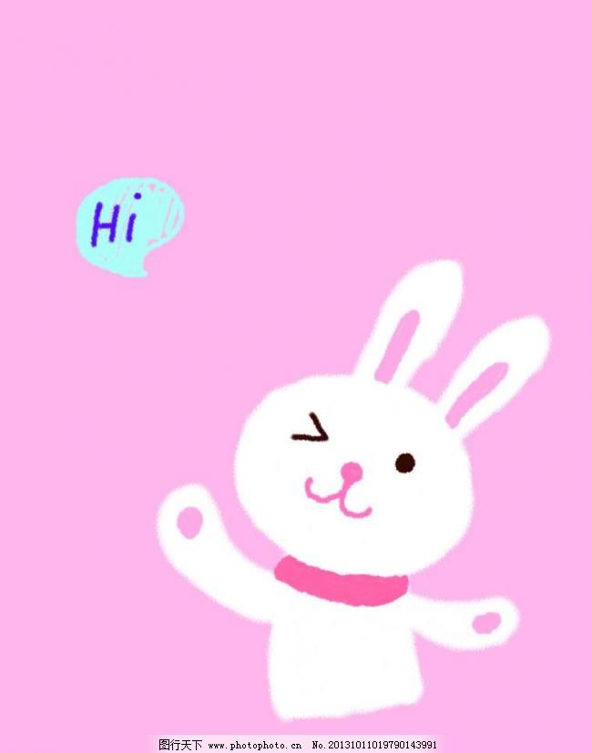 卡通 卡通插画 卡哇伊 可爱 萌 其他 卡通 小兔 小兔子 小白兔 打招呼图片