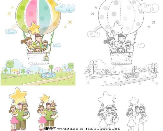 儿童插图 插画 卡通素材 卡通 矢量风景 矢量人物 矢量动物 彩铅画 水