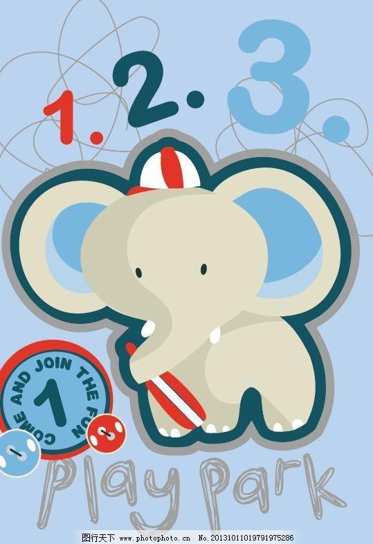 卡通设计 卡通图案 森林 手绘插画 可爱的小象 大象 森林 草原 动物