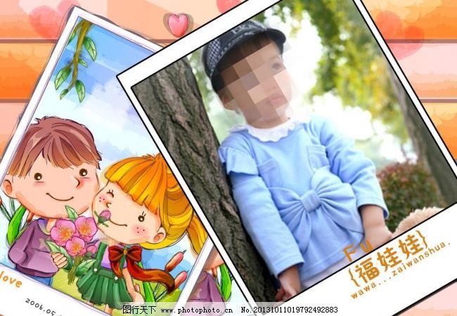 福娃娃 字体设计 小女孩 小男孩 卡通 可爱 童话 插画 可爱娃娃系列