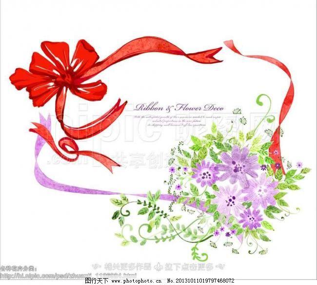 手绘花草 彩带花边 彩带边框 丝带边框 手绘丝带边框 彩带插画 花卉