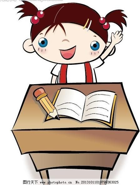卡通儿童 版画 边框相框 彩铅画 插画 底纹边框 儿童插图 儿童画