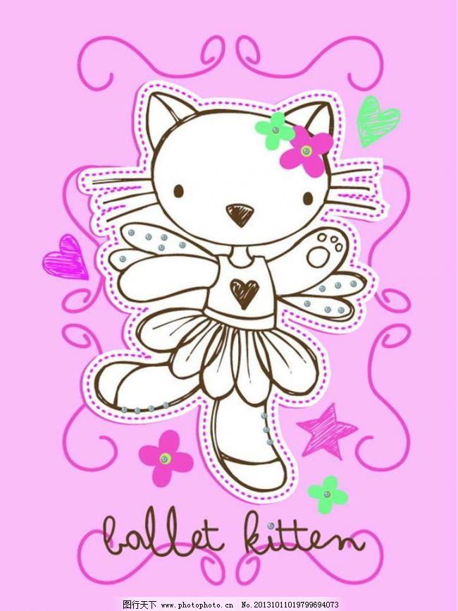 小猫 跳舞 猫咪 宠物 插画 背景画 动漫 卡通 时尚背景 背景元素 图画