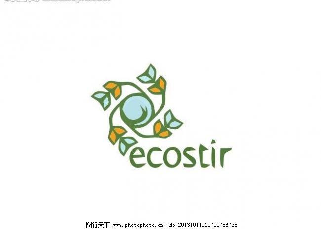 绿色logo模板下载 绿色logo