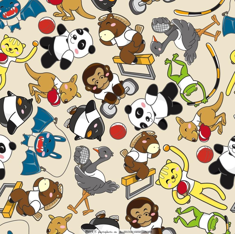 卡通背景 动物运动会 可爱卡通背景 卡通玩具无缝背景 小动物 熊猫 星