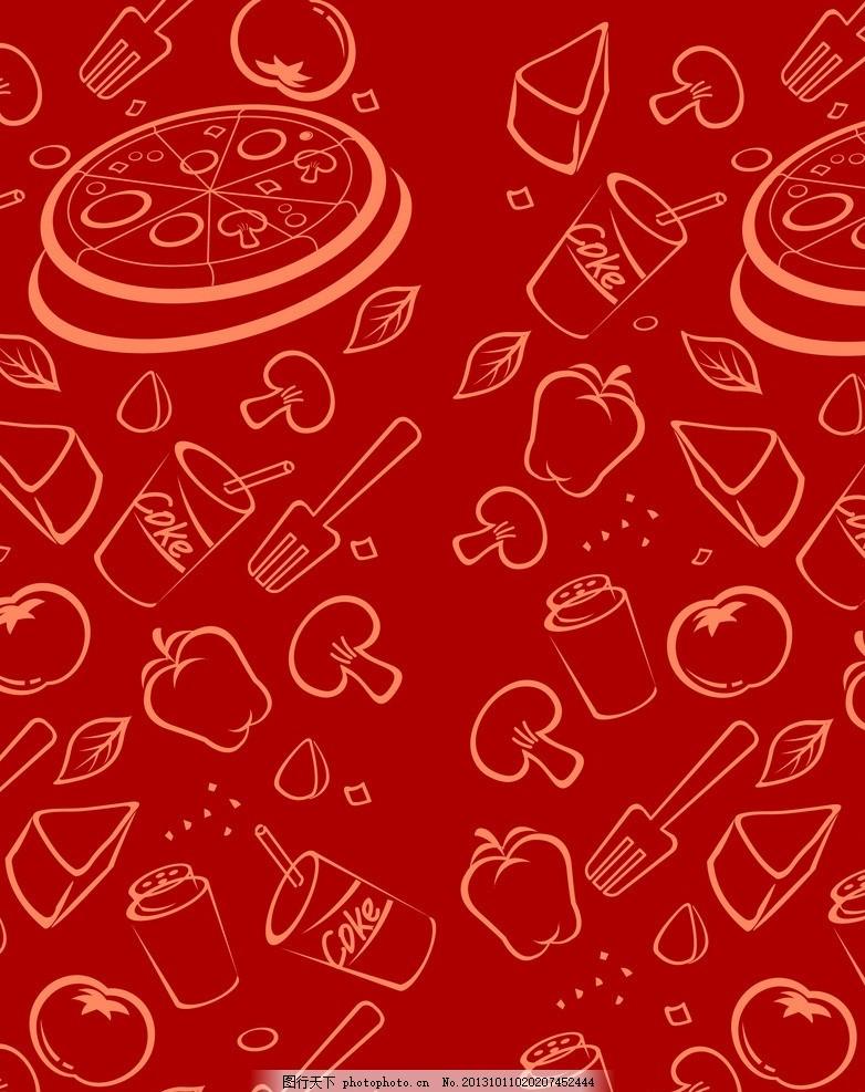 卡通背景 食物背景 可爱卡通背景 卡通玩具无缝背景 蛋糕 点心 糕点