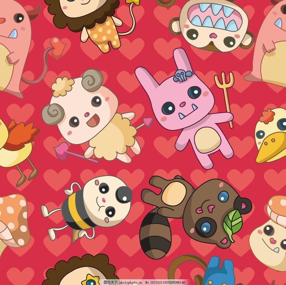 怪物 妖怪 怪兽 小动物 小熊猫 小兔子 碎花 插画 背景画 儿童 卡通