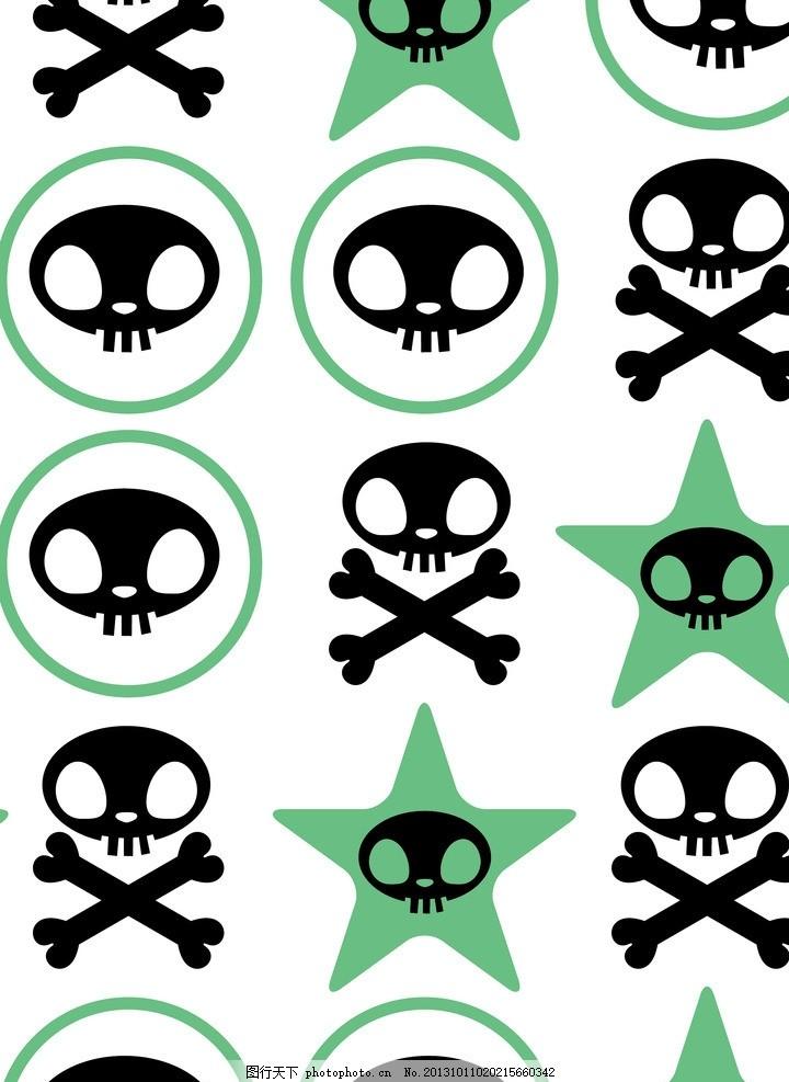 卡通背景 可爱卡通背景 卡通玩具无缝背景 骷髅头 危险品 违禁品 化学