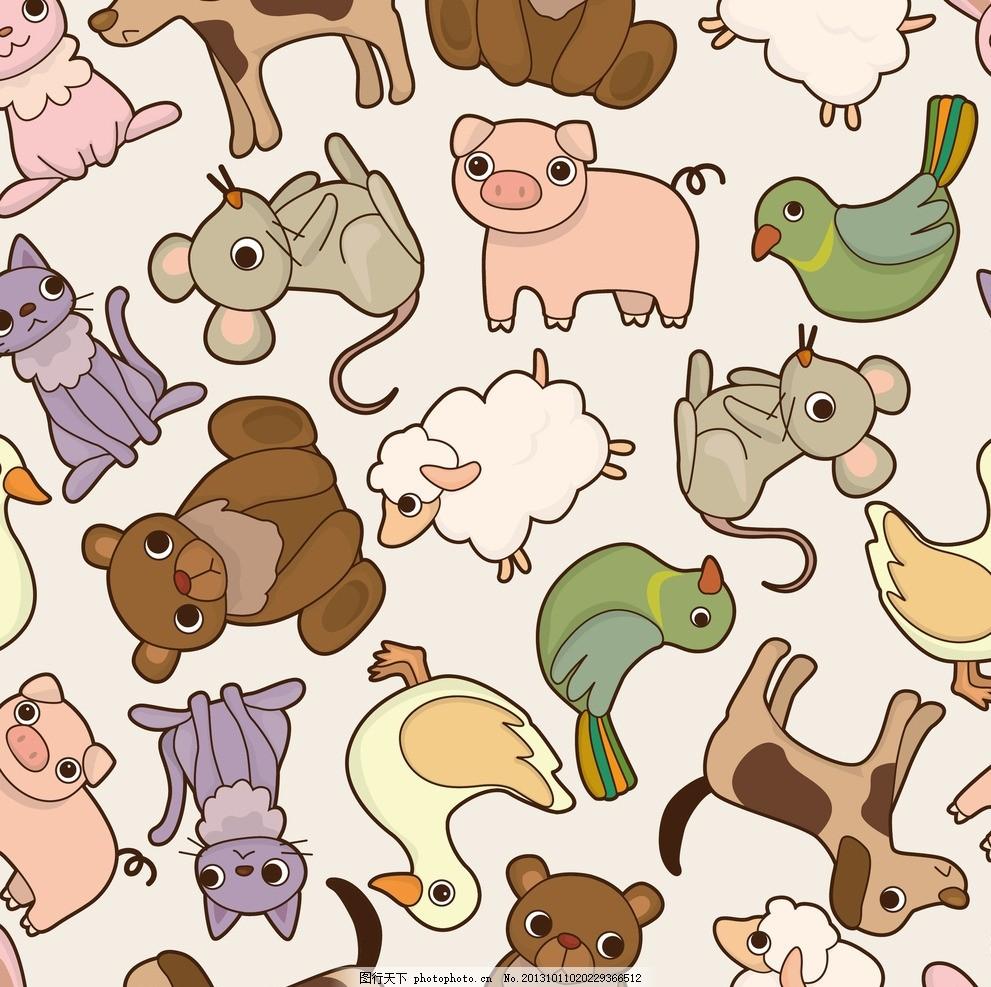 卡通背景 动物背景 可爱卡通背景 卡通玩具无缝背景 羊 小狗 鸽子