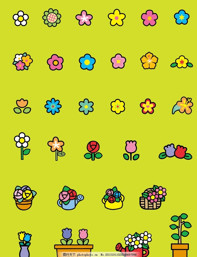 卡通背景 花朵背景 可爱卡通背景 卡通玩具无缝背景 鲜花 五角星