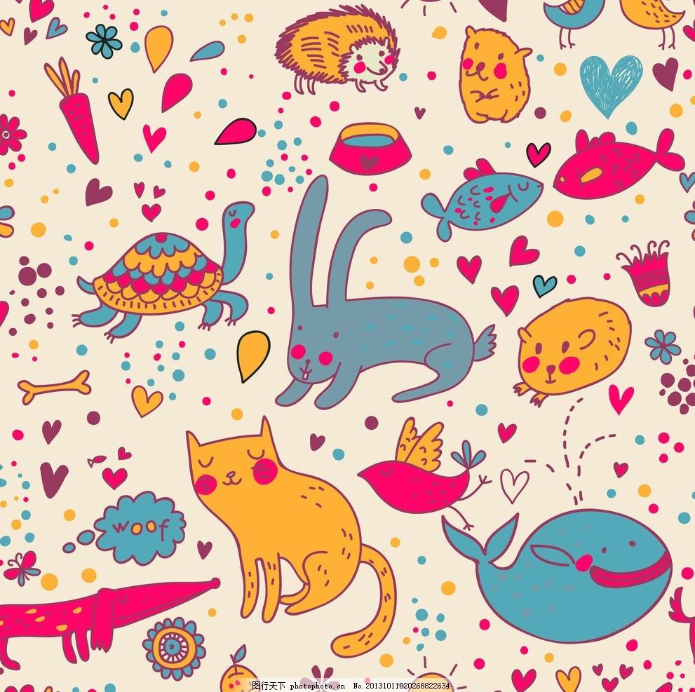 小动物 小猫 猫咪 小兔子 胡萝卜 鲸鱼 鳄鱼 小狗 碎花 插画 背景画