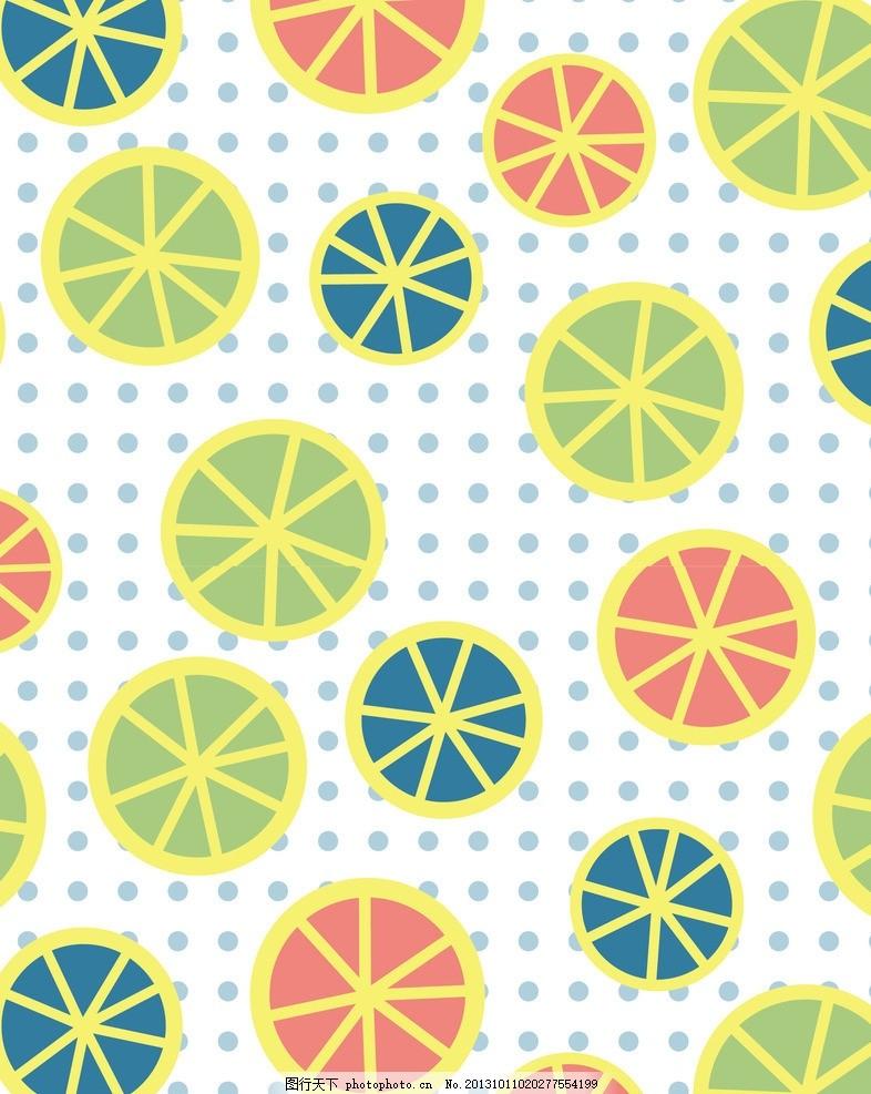 卡通背景 可爱卡通背景 卡通玩具无缝背景 水果 柠檬 碎花 插画
