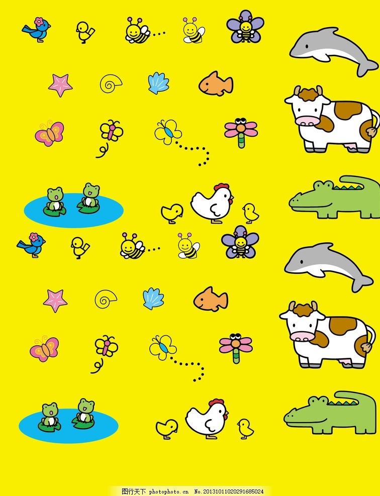 幼儿动物图画大全图片