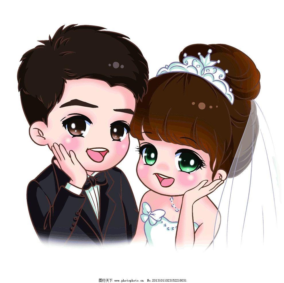 新婚 新娘 卡通人物 结婚 结婚照 鲜花 戒指 新郎 爱 婚戒 我爱你